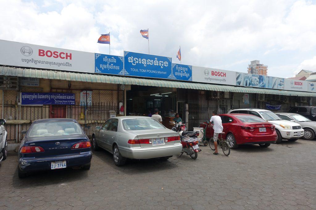 cambodia0317pt2DSC00685