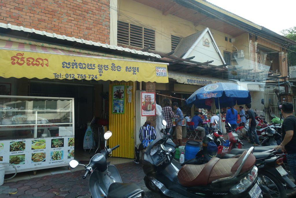 cambodia0317pt3DSC00752