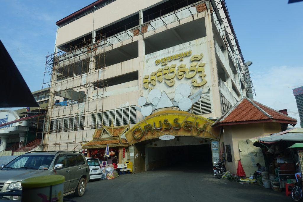 cambodia0317pt3DSC00772