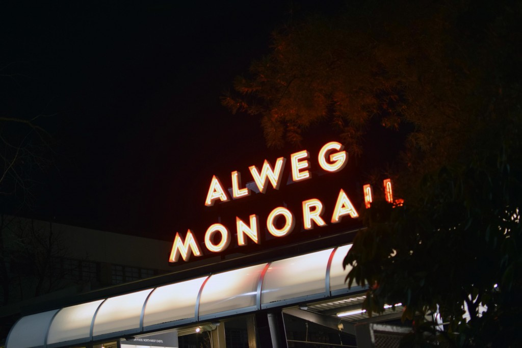 Alweg Monorail (Armory Station)
