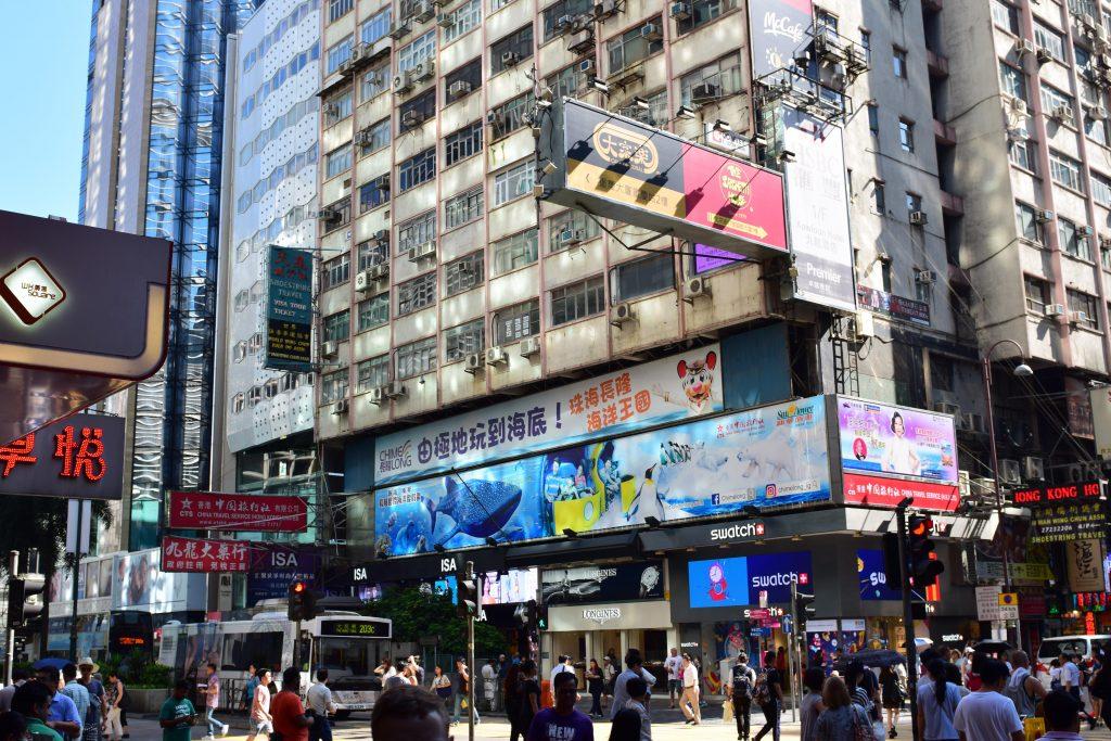 DSC_0038 a s-Hong Kong Urban