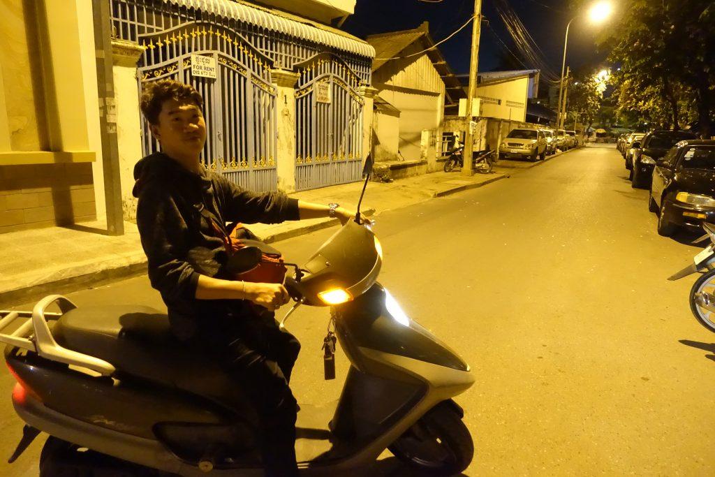 cambodia0317pt1DSC00634