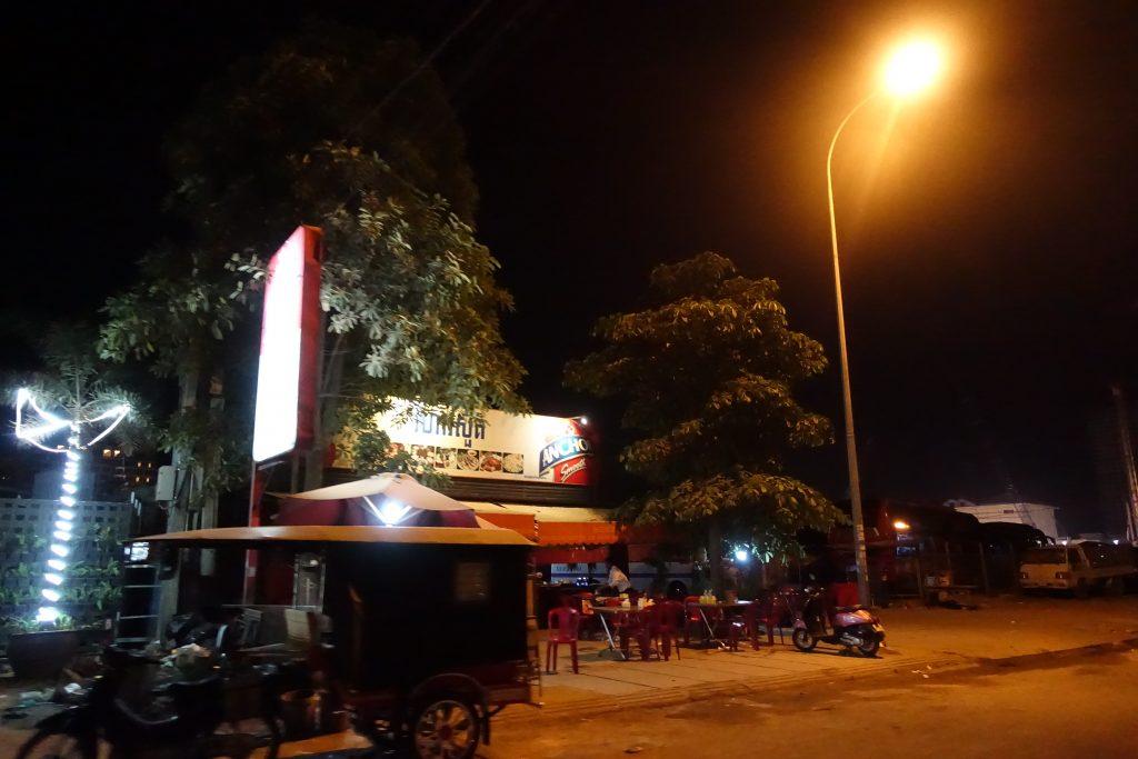 cambodia0317pt1DSC00651