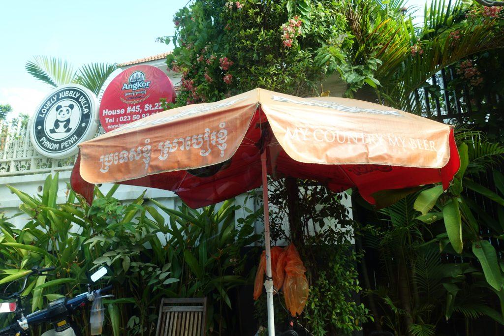 cambodia0317pt3DSC00762