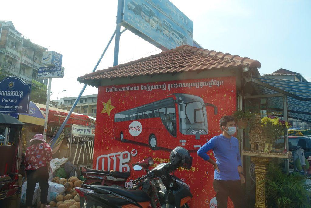 cambodia0317pt3DSC00776